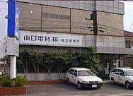 埼玉営業所