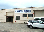 小田原営業所