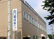 東京工場 ~切削工場~