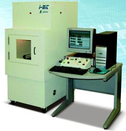 X線検査装置 IX-300